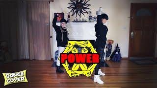 Video EXO (엑소) - POWER ★ DANCE COVER download MP3, 3GP, MP4, WEBM, AVI, FLV April 2018