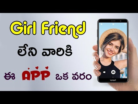 How To Find Near By Girls Mobile Number In Telugu | Girls Whatsapp Numbers | Facebook | Viber