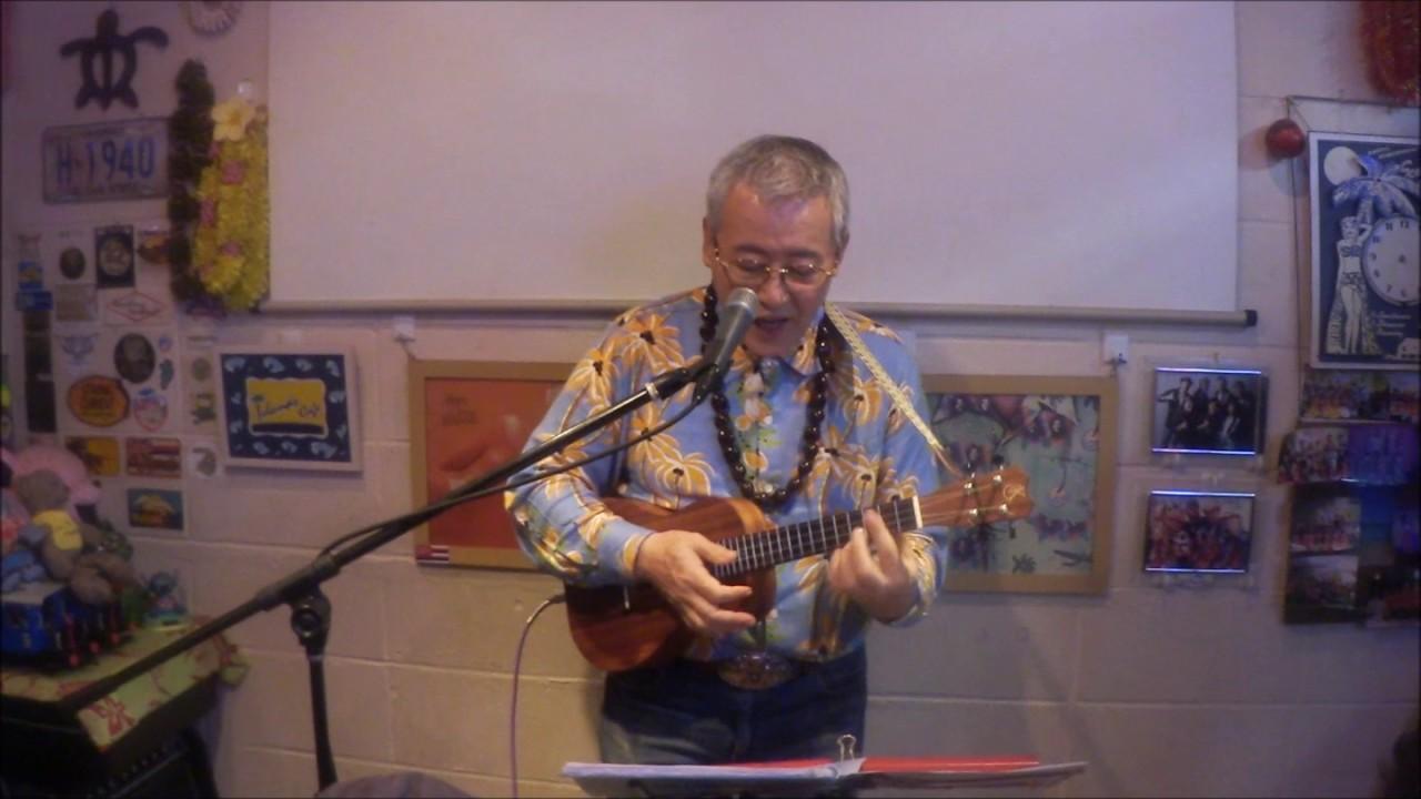 Islands cafe digest march 2017 todos hawaiian ukulele youtube islands cafe digest march 2017 todos hawaiian ukulele hexwebz Choice Image