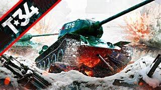 Т-34. ВОТ КАКОЙ ТАНК НА САМОМ ДЕЛЕ БЫЛ СНЯТ В ФИЛЬМЕ!