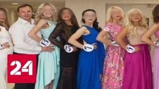 В Туле владельц модельного агентства организовал занятия проституцией
