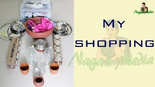NAGAS MEDIA - My shopping - Nagas media shopping - Home kitchen appliances shopping offers