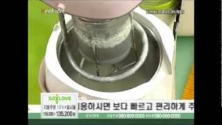 Hướng dẫn làm sữa đậu nành và …