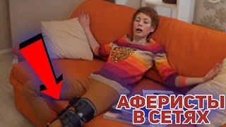 Кристина КИНУЛА на ДЕНЬГИ масажистку ► Аферисты в сетях