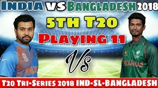 India vs Bangladesh 5th T20 match |playing X1|