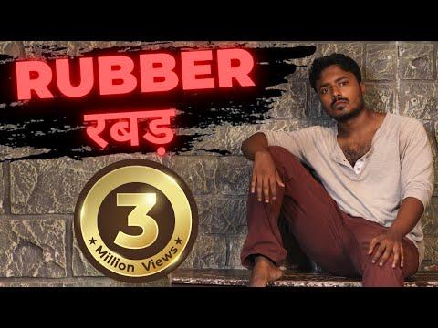 RUBBER (Condom)  | Full Film by Director Nitesh Pawar (Chembur Naka 2018)