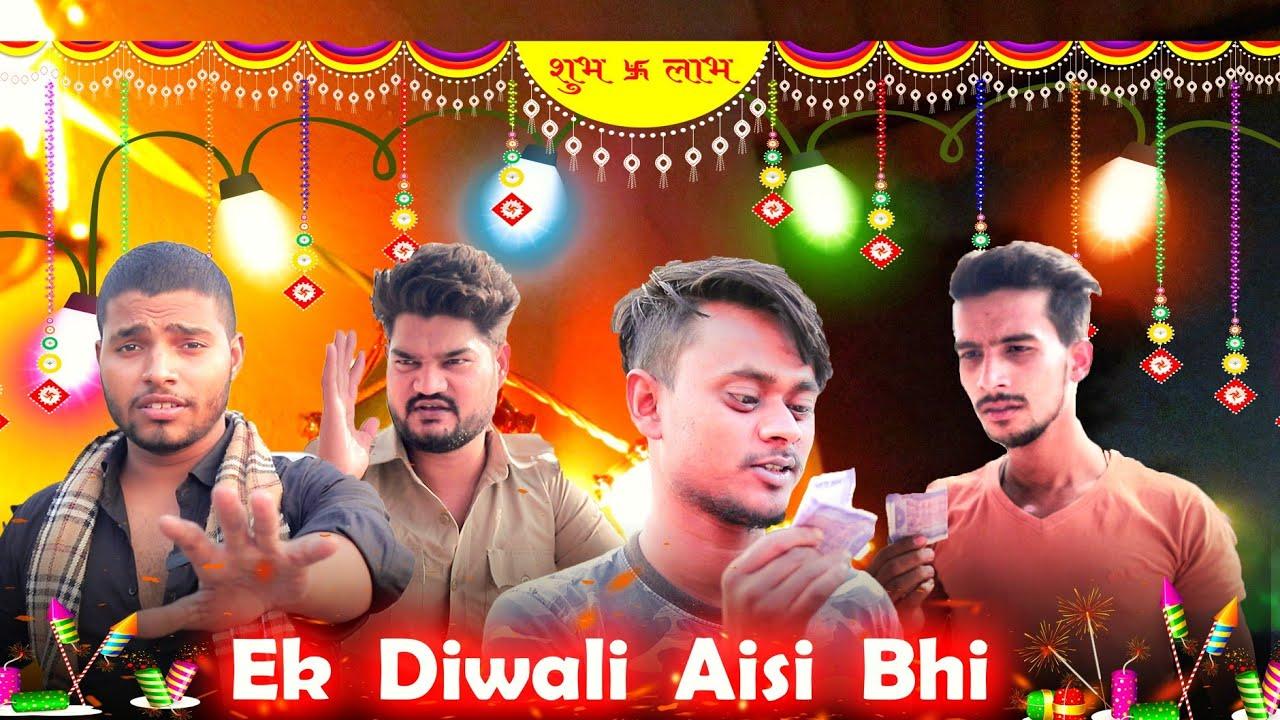Ek Diwali Aesi Bhi | गरीब की दिवाली | Udte Panchi
