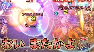 【弓虎姫】超究極は大体初日で崩壊します【モンスト】