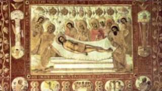 Byzantine chant - Τον ήλιον κρύψαντα (part II)