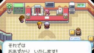 Pokemon Fire Red - Vizzed.com GamePlay - User video