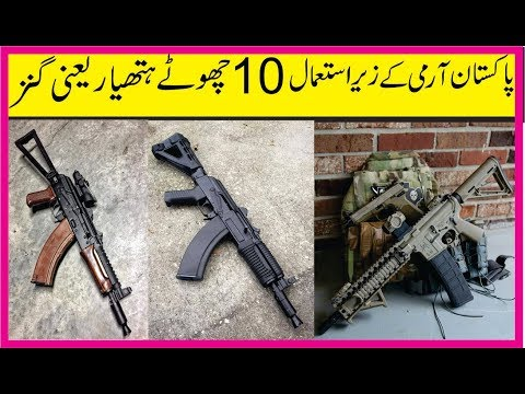 10 Best Light Weapons Of Pakistan Army