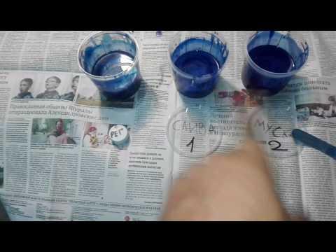 Покраска матовым лаком (полный этап) часть первая