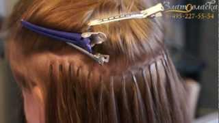Ультразвуковое наращивание волос. Москва.(В этом видео вы увидите, примеры работ, а также процесс наращивания и снятия волос,ультразвуковым холодным..., 2013-02-23T16:31:47.000Z)