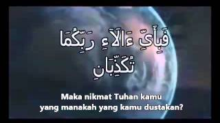 Surah Ar Rahman. Full