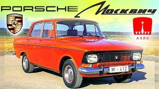 МОСКВИЧИ 412 которых вы никогда не видели! Уникальные версии Москвича-412! | авто ссср #96