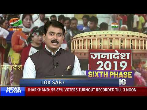 Janadesh 2019 | 12.05.2019 | 1700-1800 HRS | Sixth phase Polls | Voting Day | DD INDIA
