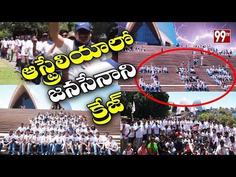 Pawan Kalyan Craze in Australia   Sydney   #Janasena   #NRI Janasainiks   99TV Telugu