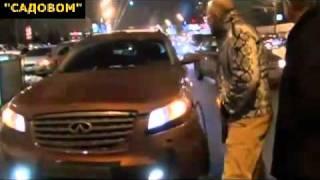 Таран на Садовом   20 авто нах! 15 12 2010 Расширенная версия