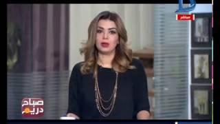 صباح دريم مع مها موسى حول أسباب ارتفاع نسبة الطلاق في مصر حلقة 21-10-2016