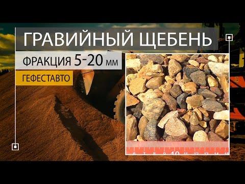 Рузский песчано гравийный карьер ООО Lot Sand