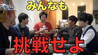 【激ムズ】聖徳太子バトルで脳みそパンクしまくり!!!