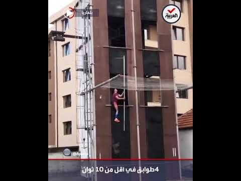 بلياقة بدنية مبهرة.. رجل إطفاء يتدرب على تسلق مبنى في أقل من 10 ثوان  - نشر قبل 23 دقيقة