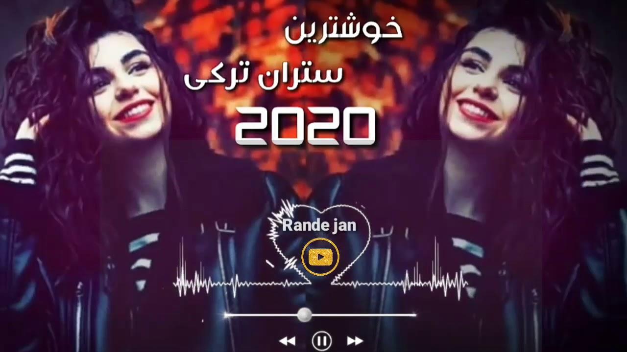 Download خوشترين ستران ترکی 2020//Xoshtrin stran Trki 2020