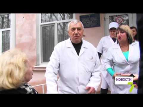 Все частные клиники и центры в Нижнем Новгороде