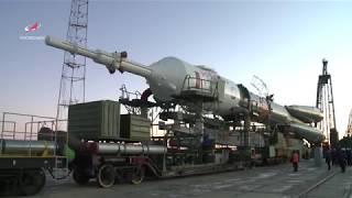 Вывоз РН «Союз-ФГ» с ТПК «Союз МС-11»