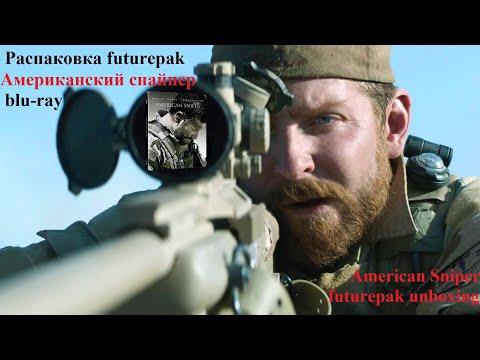 музыка из кино снайпер оружие возмездия