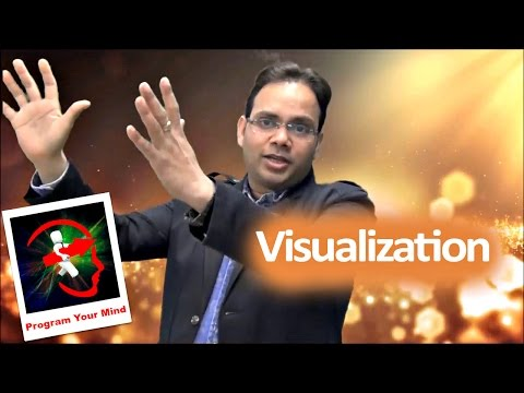 How to do VISUALIZATION | VED | [in Hindi]