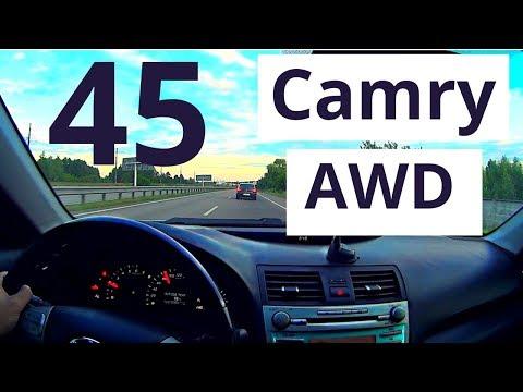 Toyota Camry 45. Почему рестайлинг 40 называют 45. Какая на самом деле Камри 45