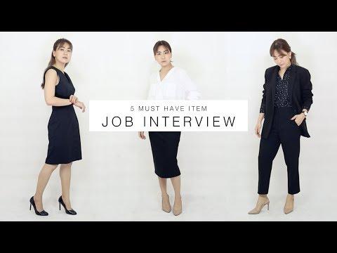 5 สิ่งต้องมี แต่งตัวไปสัมภาษณ์งาน Job Interview | WEARTOWORKSTYLE