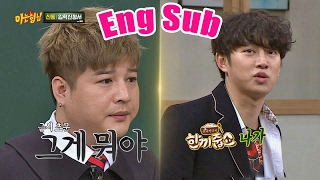 'Kang Hodong's team' Shindong doesn't know the show Hodong's in?! -'Knowing Bros' Ep.62