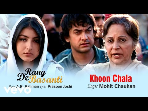 Khoon Chala - Official Audio Song | Rang De Basanti | A.R. Rahman | Aamir Khan