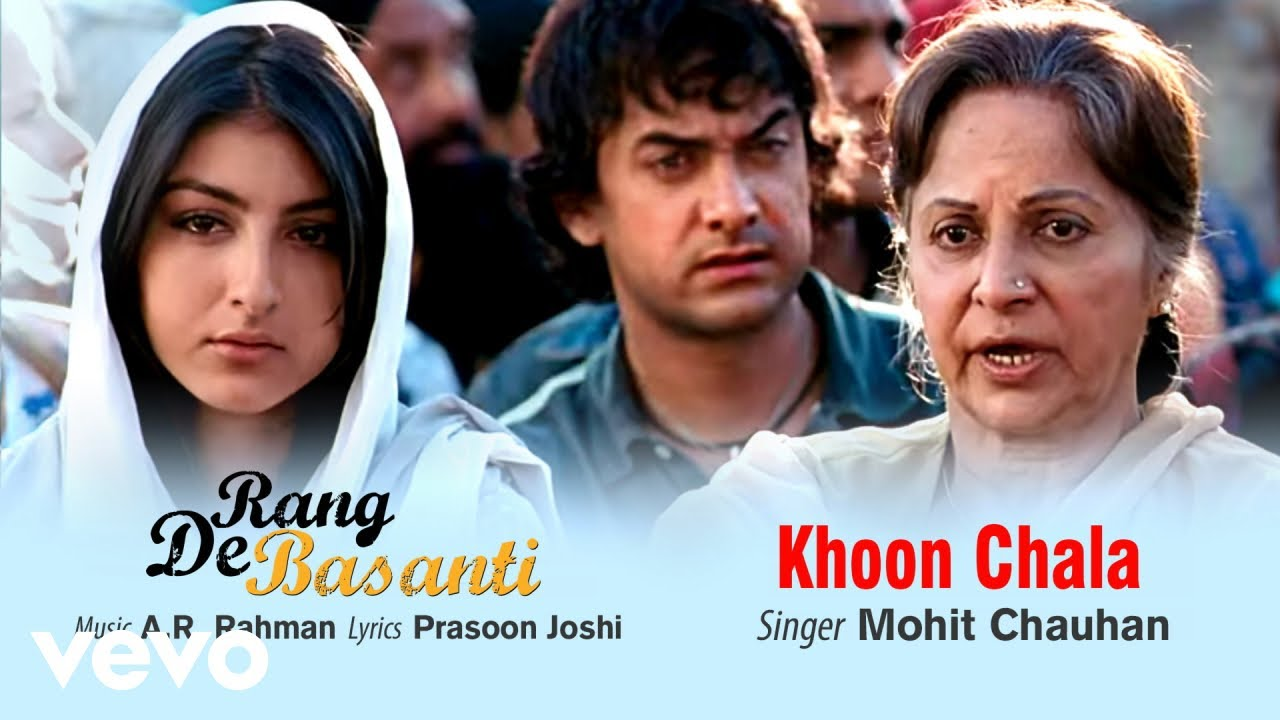 A R  Rahman - Khoon Chala Best Audio Song|Rang De Basanti|Aamir  Khan|Siddharth|Mohit C