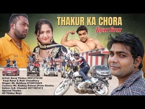 Superhit Thakur Song