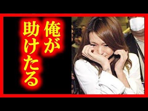 母 の 安室 奈美恵