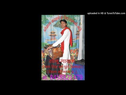 SONUGAYAK (RASIYA) MP3
