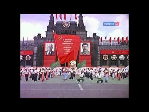 1947 год. Знаменитый Парад Физкультурников.