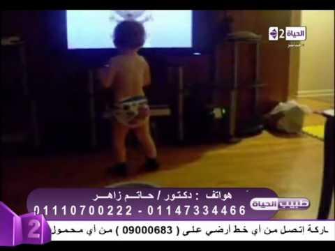 برنامج طبيب الحياة - فيديو يوضح أعراض مرض التوحد - د. حاتم زاهر - أخصائي طب نفسي الأطفال
