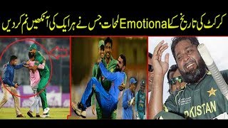 Download Most Emotional Cricket Moments That Made EveryOne Sad Mp3 and Videos