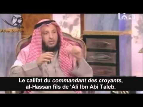 Othman Al Khamees fait l&39;éloge de Yazid  le meurtrier de l Imam Hussein AS