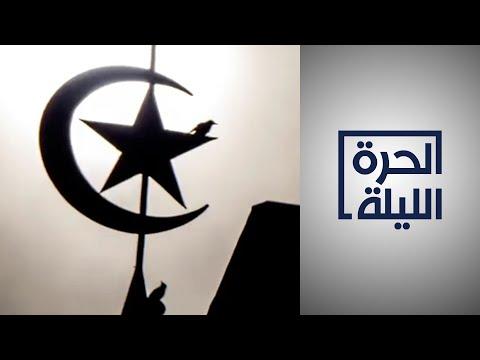 الانتخابات الأميركية وتعزيز الحرية الدينية حول العالم