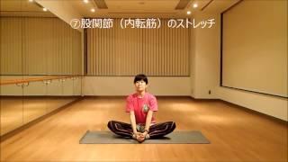 【ランニング教室】 ランニング障害を防ぎ、疲れを残さない!自宅で出来るランニング後のクールダウンストレッチ~座位Ver. thumbnail