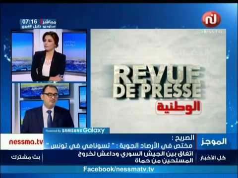 Revu De Presse du Vendredi 22 Septembre 2017