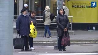 Исследование банка: Эстония живет лучше Литвы и Латвии