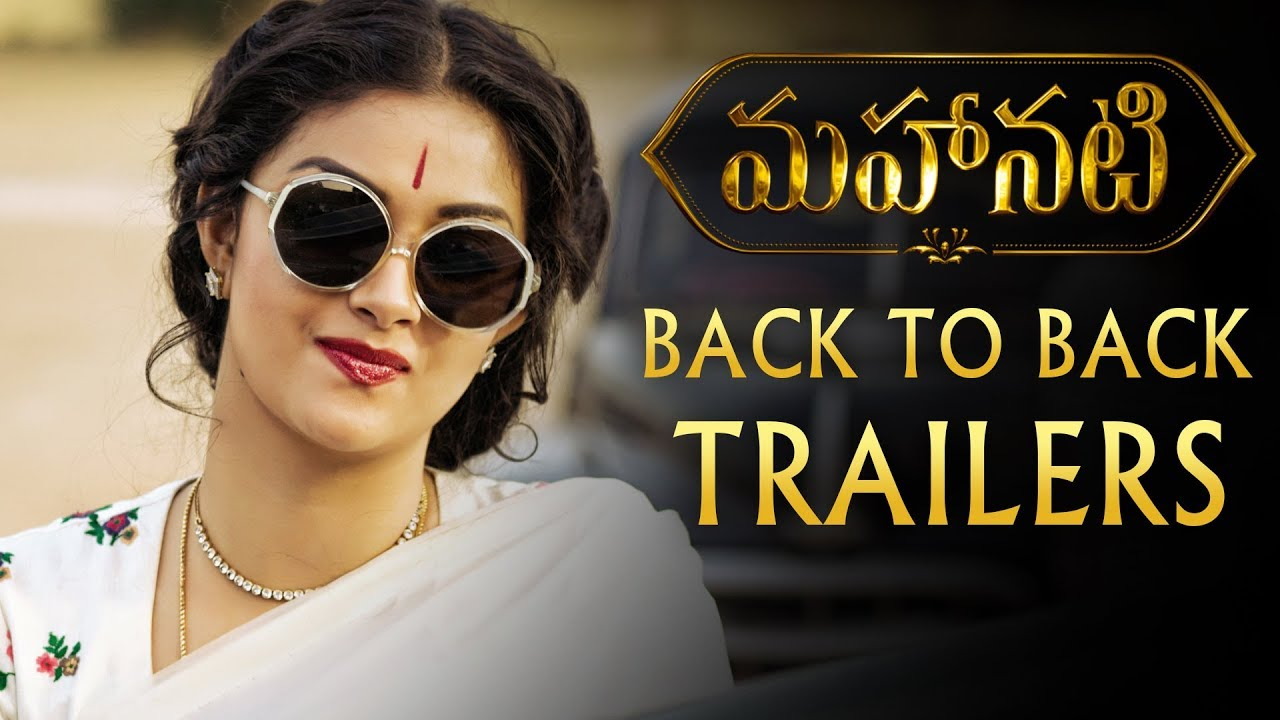 The Keerthy Suresh interview: 'I can never be Savitri amma