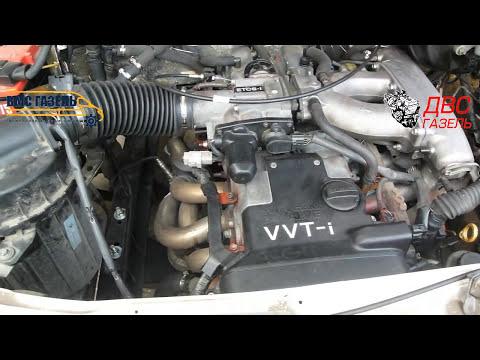 Газель 3302 с двигателем 2jz-ge vvt-i тест драйв ! ВМС газель восток мотор сервис