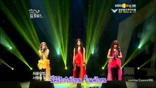 [Thai ver Cover] Love Sick - TaeTiSeo-SNSD [Jeaniich, Numtan, Charita96]